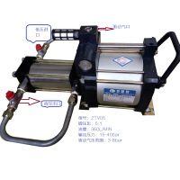 供应台州菲恩特ZTV05气动空气增压泵厂家直销