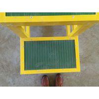 玻璃钢绝缘凳产品性能如何?可定制1.5米绝缘凳