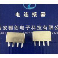 西安骊创回馈新老客户-【JRW-240MA/005】继电器促销价处理 正品 欢迎来电咨询