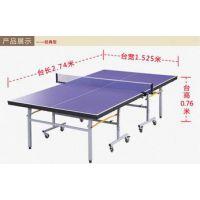 防城港体育用品厂家,乒乓球台厂家
