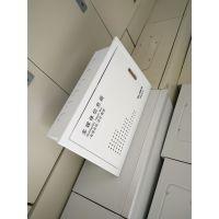 网联电气供应家用多媒体信息箱 集线箱 配电箱 弱电光纤入户200*300*100 空箱