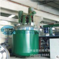 供应3000L搅拌分散釜 不锈钢反应釜 不锈钢电加热反应釜