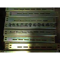 低压开关柜诚信厂家 GGD柜体 GGD半套件 GGD框架采用8MF冷弯型材
