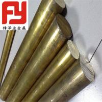 [锋泽业铜业]供应HPb59-1铅黄铜板、HPb59-1黄铜棒质量保证