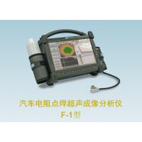 加拿大TESSONICS公司 RSWA F-1型汽车焊点直径检测仪 超声波点焊探伤仪
