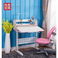 托克拉克 儿童学习桌椅套装 可升降学生书桌人体工程学护眼儿童书桌写字桌写字台作业桌板式学习桌