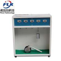 弗洛拉科技现货低价胶带保持力试验机_保持力测试仪送手动压辊