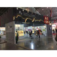 2017中国(江苏)国际农业机械展览供应商