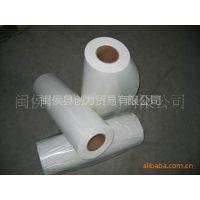供应热熔胶膜,网膜,热熔胶粉  热熔胶膜复合 闽侯 树脂 eaa膜