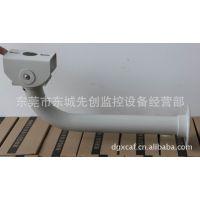 303大摄像机铝L支架/铝合金(壁装)摄像头支架/监控支架/监控配件