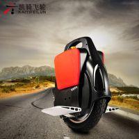 厂家直销 智能电动独轮车 智能儿童独轮思维车 单轮电动车 可批发