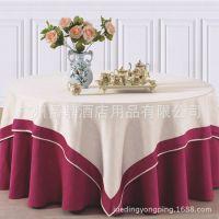 爵鼎供应西式餐厅酒店台布桌布订做高档酒店纯色桌布厂家直销