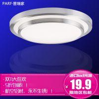 普瑞家圆形卫生间LED吸顶灯简约现代卧室灯走廊灯亚克力铝材灯