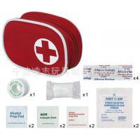 供应医用包急救包家用办公室户外急救包