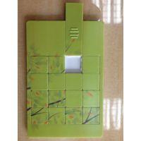 厂家直销透明卡片U盘 名片式礼品U盘 高清彩印广告LOGO定制 礼物