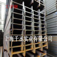 钢厂低价直销16#工字钢(160*88*6.0)热镀锌工字钢 钢构工字钢