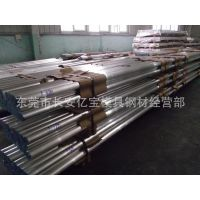 1A30铝合金 铝板 铝棒