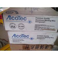 美国阿克泰克ER4043铝硅合金焊丝