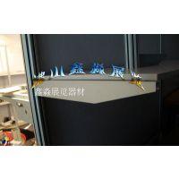 广交会展览用的支架是什么规格?