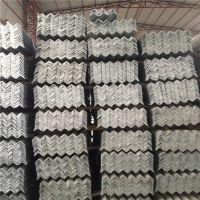 厂家现货供应q345镀锌角钢 优质热镀锌角钢 上海冲孔角铁角钢