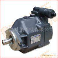AR16 AR22变量柱塞泵