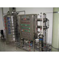 珠海每小时1000L反渗透纯水设备厂家