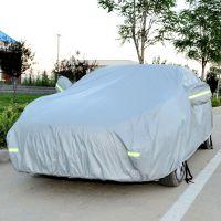 汽车加绵车衣加棉加厚车衣带反光条防晒防水厂家批发120克厚度