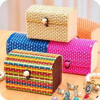 复古风小清新简约大容量创意竹帘杂物盒 饰品收纳盒珠宝盒