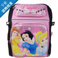 迪士尼时尚卡通学生减负书包双肩包批发SP90140.