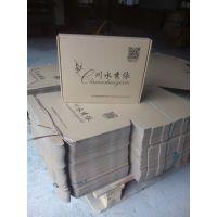 湖州雷甸镇纸箱厂供应湖州地区瓦楞包装纸箱、纸盒、飞机盒、异形箱。