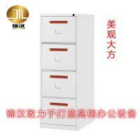 【广州锦汉】四抽文件柜 四层活动柜 可移动文件柜 办公用品柜