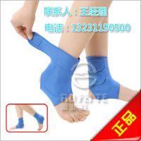 护踝那个牌子好奥非特运动护踝托玛琳自发热护踝批发厂家现货代理
