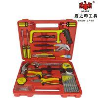 批发鹰之印21件工具箱套装 家庭式常用维修工具套装 五金工具套装
