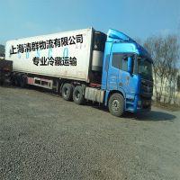 上海清群到广州冷链物流 自备13米冷藏货车 冷库 专业冷藏运输