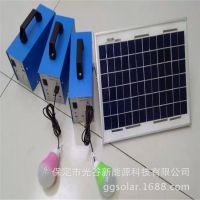 10瓦家用发电系统 小型发电照明系统厂家 相机手机充电器