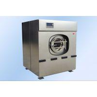供应宾馆洗涤设备/航星大型洗衣机厂家直销