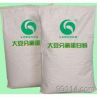供应01纸塑复合热封底袋尖底袋加PE内膜大豆蛋白淀粉食品添加剂