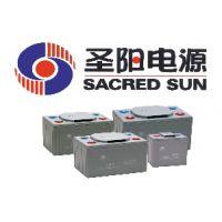 圣阳蓄电池SP12/200A厂家直销 报价