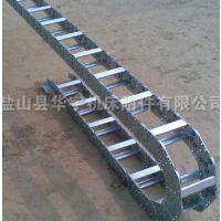 华宇厂家直供双排钢制拖链 机床专用钢铝拖链 打孔式拖链