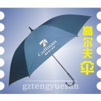 鹤山雨伞厂订做27寸广告高尔夫伞
