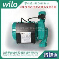 供应威乐水泵PB-H400EA 太阳能自动增压泵 耐高温 大流量