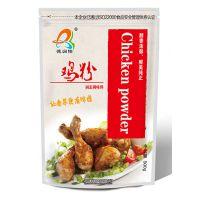 鸡粉 食品用香料 口感自然鲜美