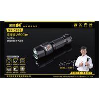 供应南慷手电充电铝合金强光手电NK-2661