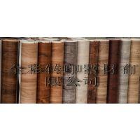 耐磨高清木纹纸生产厂家取样免费