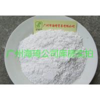 广州海琦批发供应山西4000目高纯、高遮盖率、高性价比煅烧高岭土