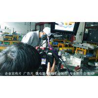 深圳宣传片拍摄制作|深圳蛇口宣传片拍摄制作巨画传媒效率高