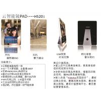 深圳酒店客房电脑电视一体机出租 汇博乐E1850厂家直租