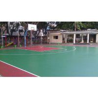 福建莆田市十二中学硅pu塑胶篮球场