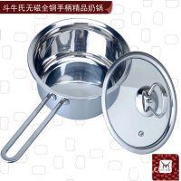 厂家直销不锈钢小汤锅 单柄复底奶锅 不粘奶锅