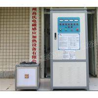 高氏电磁(图)|节电型中频淬火设备|西宁中频淬火设备